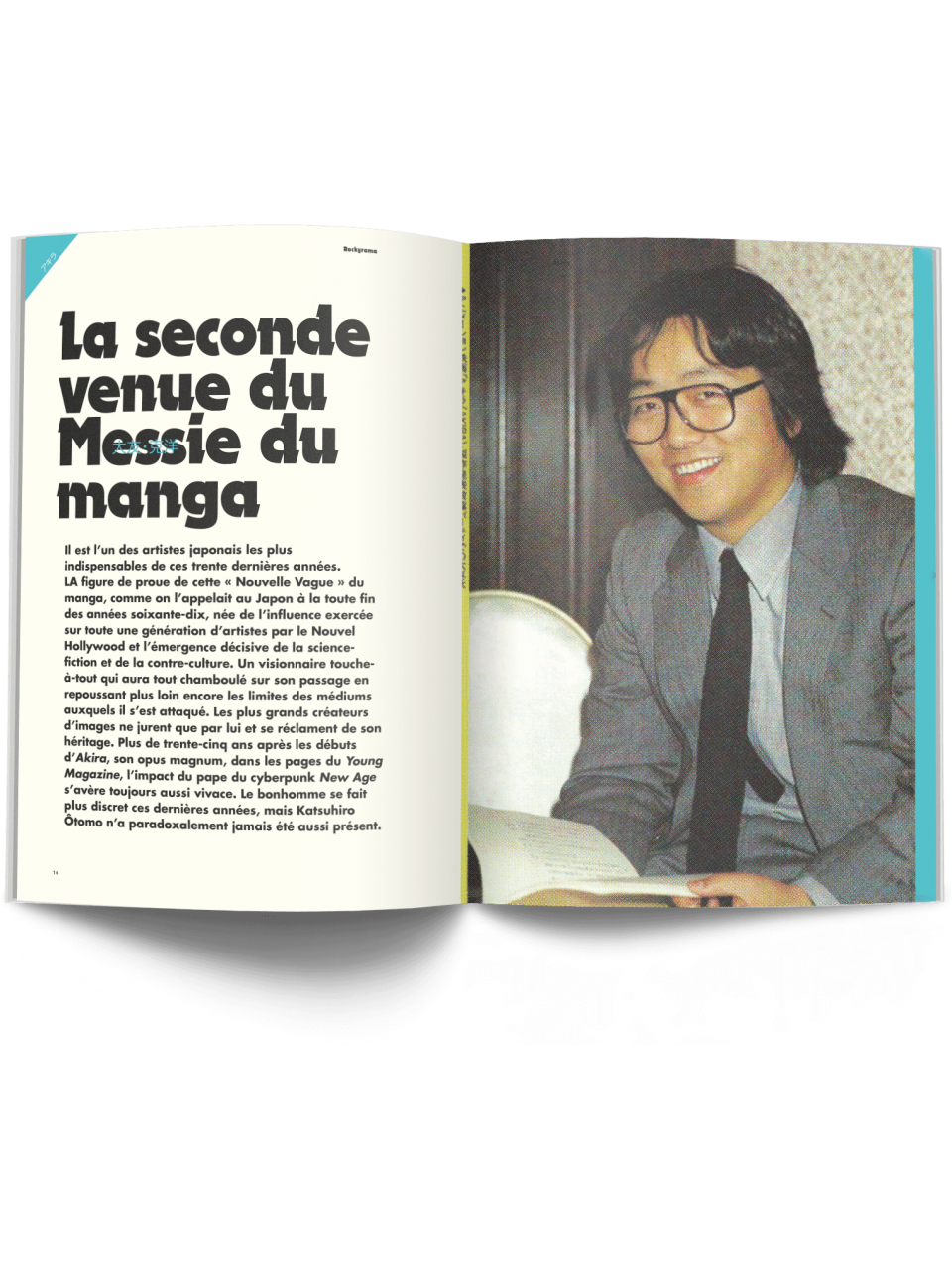 Couverture Otomo n°4